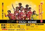 INAC_B3ol.jpg